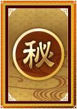 5月の新武将妄想